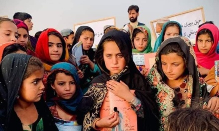 """UPDATE: From Afghanistan — """"Even If They Threaten to Shut Our Schools, We Will Fight for Education"""""""