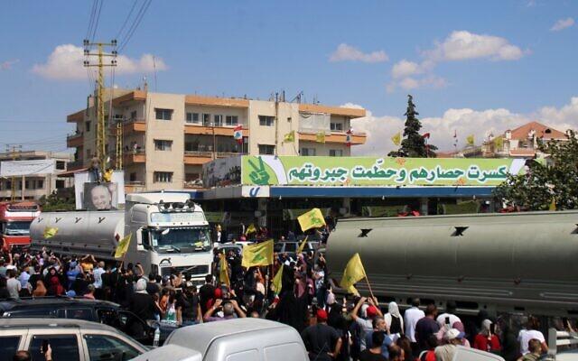 Israel: We Won't Stop Iranian Fuel Shipments to Lebanon