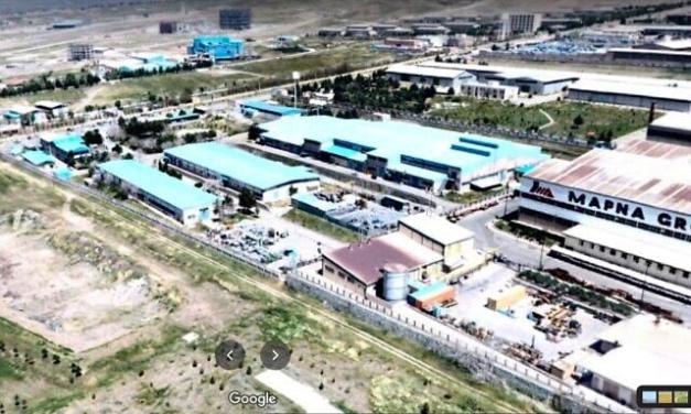 UPDATE: Iran Blocks IAEA Access to Nuclear Site