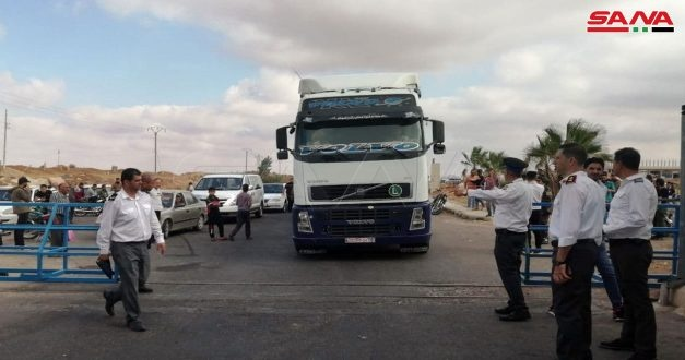 Biden Administration: Jordan Can Restore Relations with Assad Regime